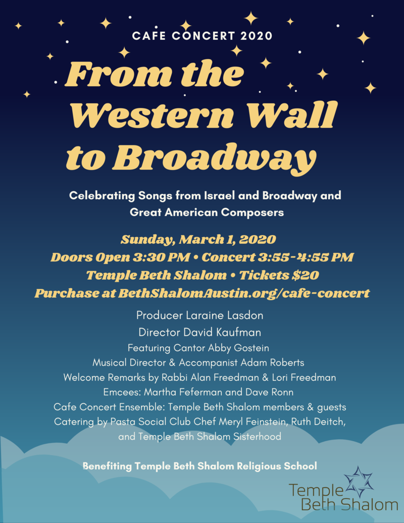 Banner Image for Cafe Concert 2020: From the Western Wall to Broadway