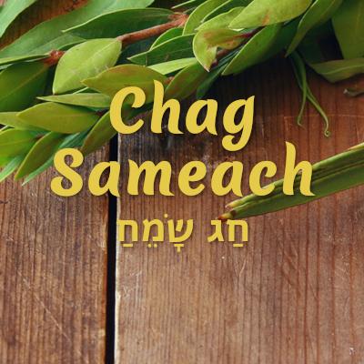 Sukkot - Temple Beth Shalom