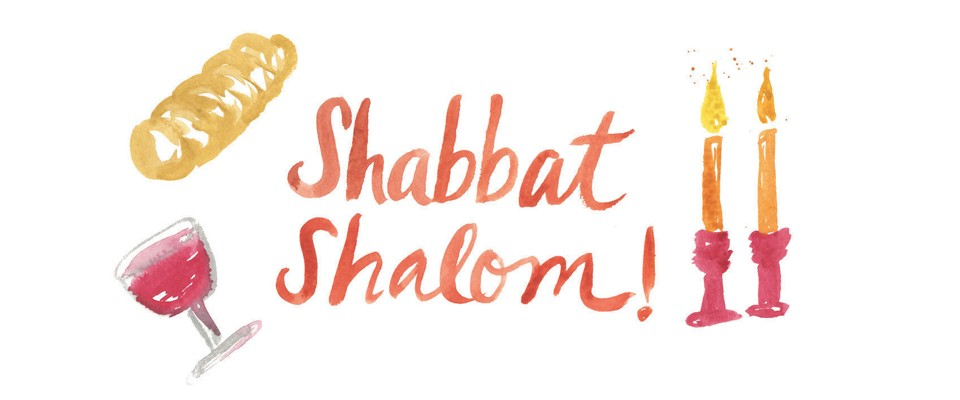 Banner Image for Shabbat Childcare