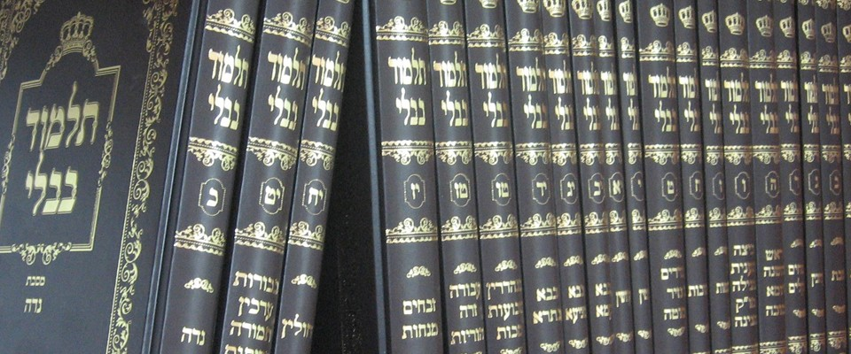 Banner Image for Talmud Study (via Zoom)