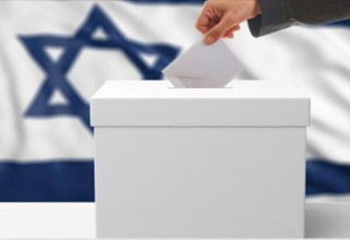 """<a href=""""https://www.zionistelection.org/election/2a3b7a80-ba00-42ec-957e-c0375167a065""""                                     target=""""_blank"""">                                                                 <span class=""""slider_title"""">                                     Vote Reform: ARZA Representing the Reform Movement and Reconstructing Judaism                                </span>                                                                 </a>                                                                                                                                                                                       <span class=""""slider_description"""">Please vote Reform in the World Zionist Congress (WZC), now through March 11. Learn more at azm.org/elections</span>                                                                                     <a href=""""https://www.zionistelection.org/election/2a3b7a80-ba00-42ec-957e-c0375167a065"""" class=""""slider_link""""                             target=""""_blank"""">                             Vote Today!                            </a>"""