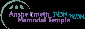 Logo for Anshe Emeth Memorial Temple