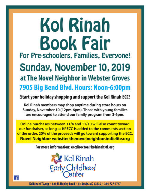 Kol Rinah Book Fair