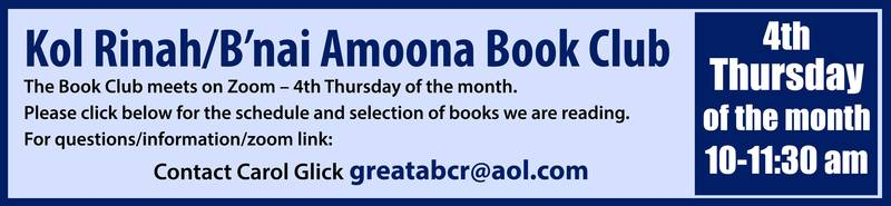 Kol Rinah and Bnai Amoona Book Club