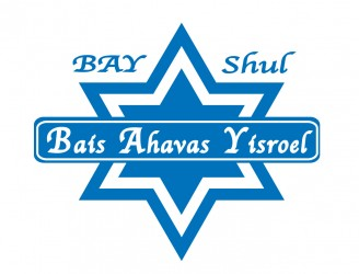 Logo for BAY Shul (Bais Ahavas Yisroel)