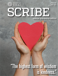 August 2020 Scribe