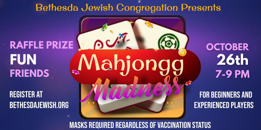 Banner Image for Mahjongg Madness