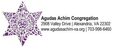 Logo for Agudas Achim of Northern Virginia
