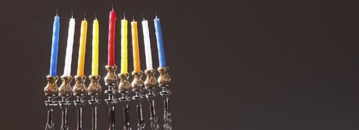 Banner Image for Agudas Achim Hanukkah Celebration