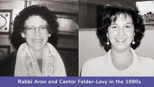Historical photos of Rabbi Aron and Cantor Felder-Levy from the 1990's