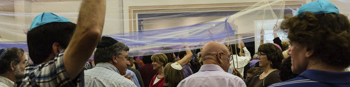 Banner Image for Erev Simchat Torah - By Reservation