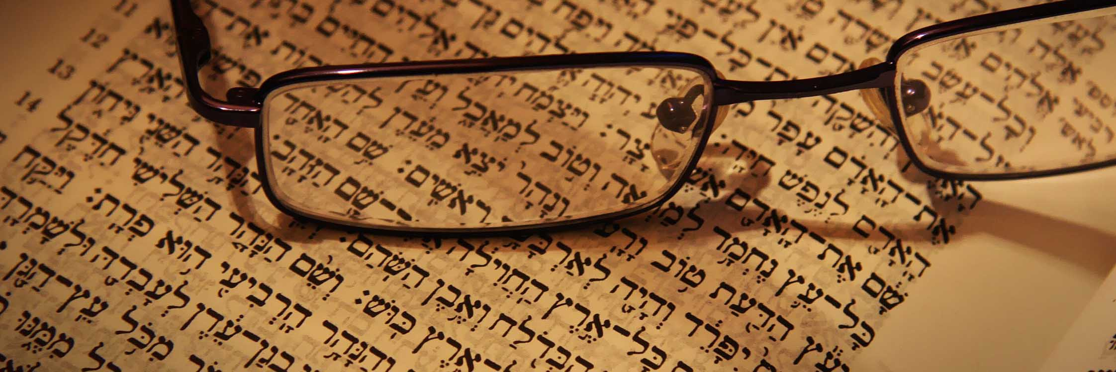 Banner Image for VIA ZOOM: Introduction to Judaism