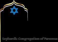 Logo for Sephardic Congregation of Paramus
