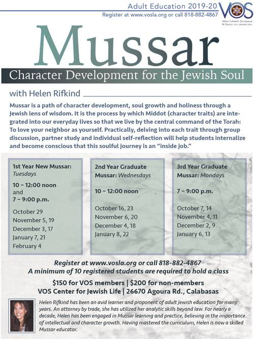 Banner Image for Mussar (2d year): Character Development for the Jewish Soul