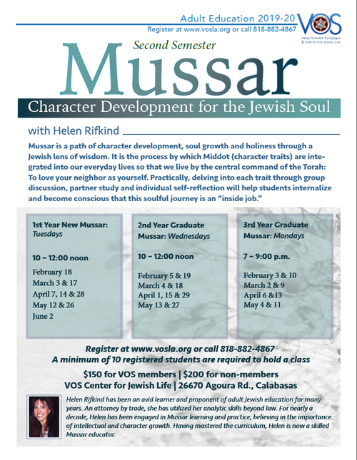 Banner Image for 3rd Year Graduate Mussar