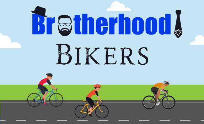 Banner Image for Brotherhood Bikers