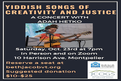 Banner Image for Yiddish Songs of Creativity and Justice (in person and on Zoom)
