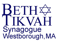 Logo for Beth Tikvah Synagogue (Westborough)