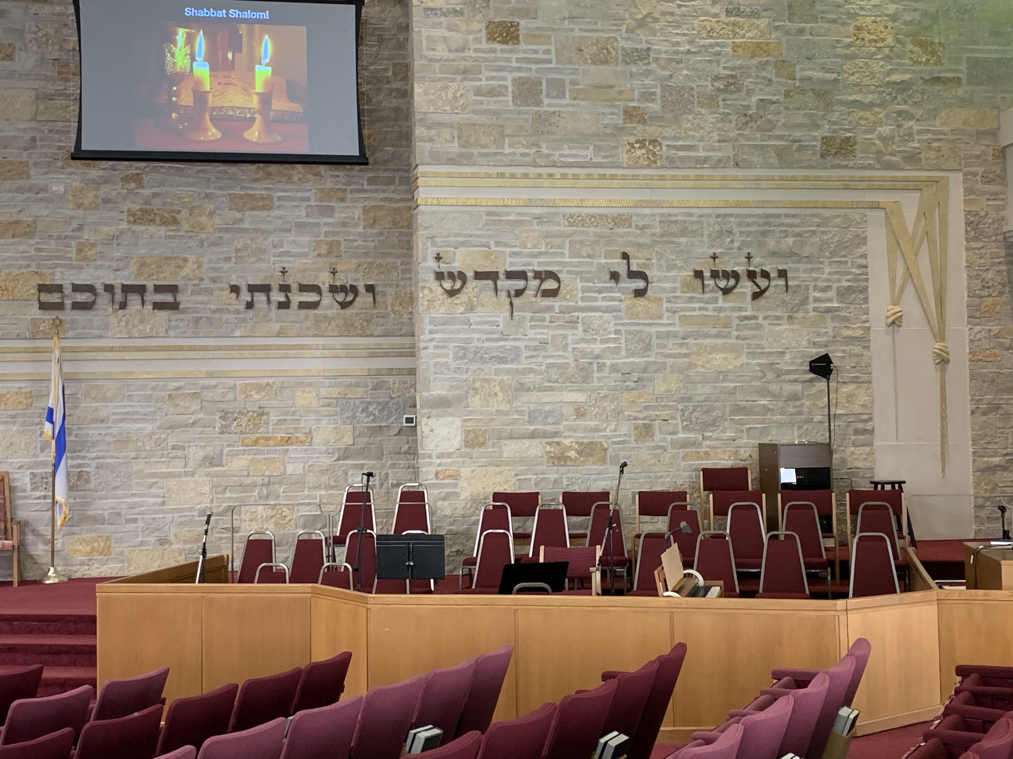 """<a href=""""https://www.cong-shalom.org/about-us/holy-place/descriptions#""""                                     target="""""""">                                                                 <span class=""""slider_title"""">                                     Tallit                                </span>                                                                 </a>"""