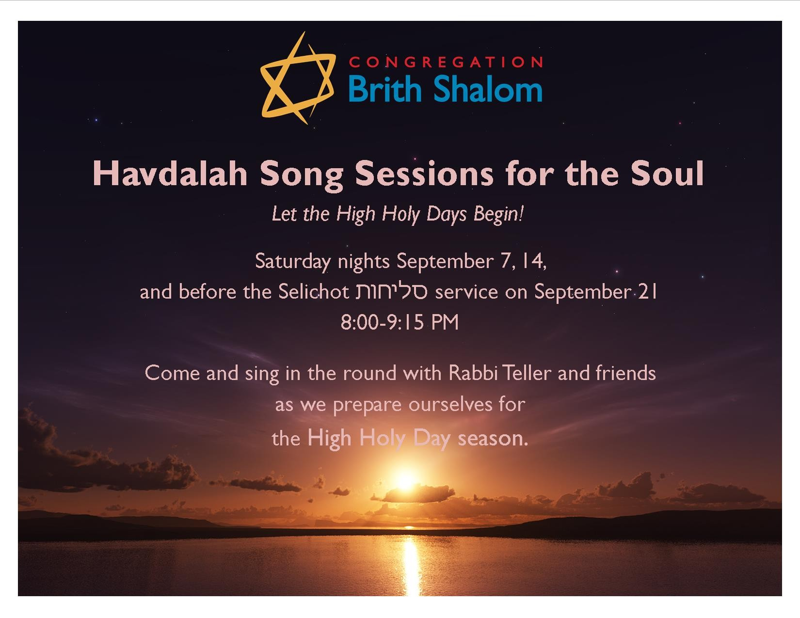 Banner Image for Havdalah Song Sessions for the Soul