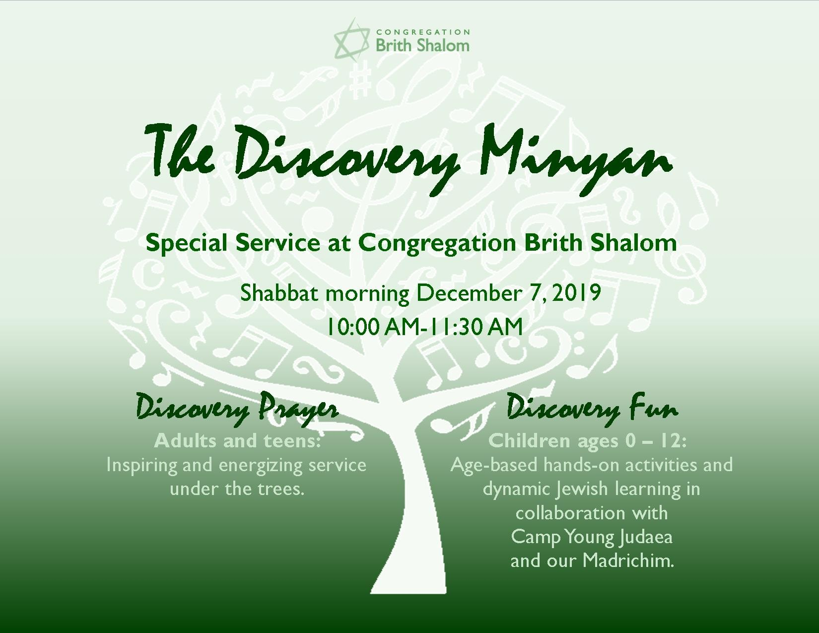 Banner Image for The Discovery Minyan (+Junior Congregation)