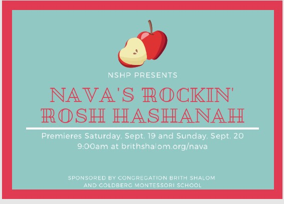 Banner Image for Nava's Rockin' Rosh Hashanah (pre-school age)