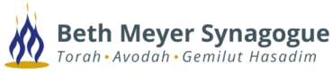 Logo for Beth Meyer Synagogue