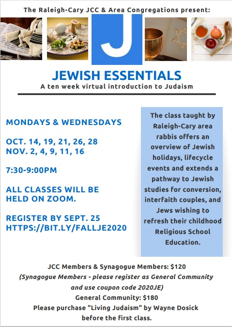 Banner Image for Jewish Essentials