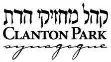 Logo for Clanton Park Shul