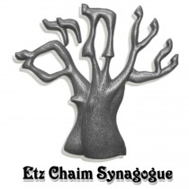 Logo for Etz Chaim Synagogue