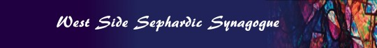 Logo for West Side Sephardic Minyan