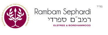 Logo for Rambam Sephardi