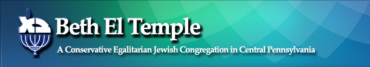 Logo for Beth El Temple