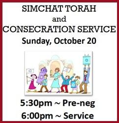 Consecration/Simchat Torah Service