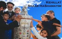 Logo for Kehillat Shaar HaShamayim