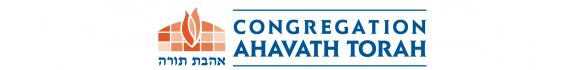 Logo for Congregation Ahavath Torah