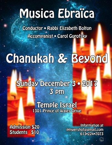 Musica Ebraica Chanukah Concert