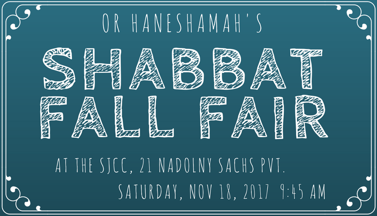 Shabbat Fall Fair 2017