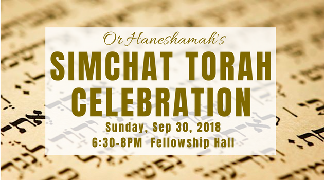 Simchat Torah 2018 banner
