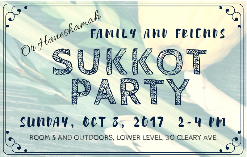 Sukkot Party 2017 banner
