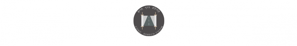 Logo for Kehillas Derech Chaim
