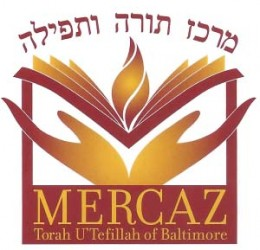 Logo for Mercaz Torah U'Tefillah