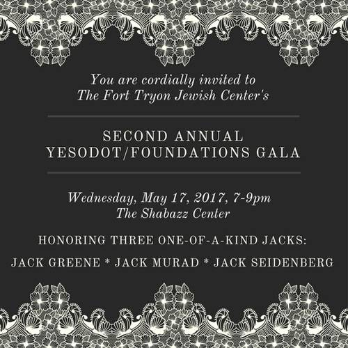 Yesodot  - Foundations invitation image