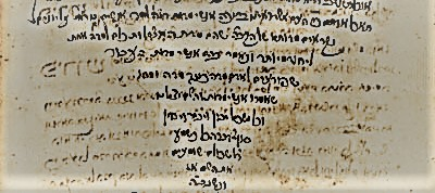 image of manuscript with handwritten hebrew text descending from above to below