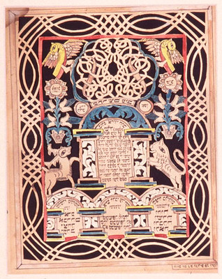 amulet papercut for mother and child, David Elias Krieger, ca. 1900, Galicia