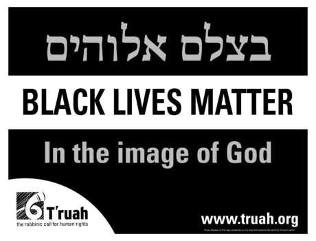 black lives matter - in the image of God