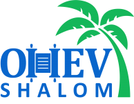 Logo for Ohev Shalom Congregation