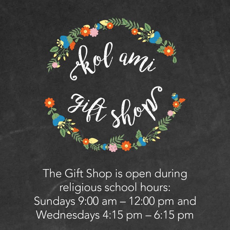 Looking for Judaica? Visit the Kol Ami Gift Shop!