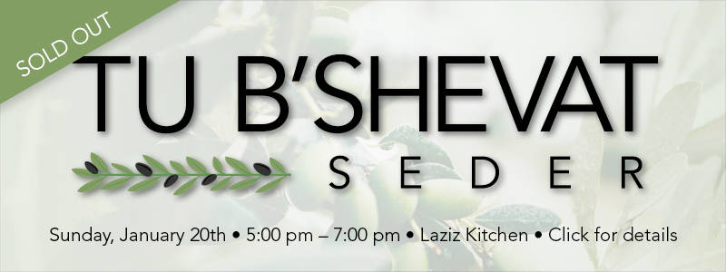 Tu B'Shevat Seder - Sold Out