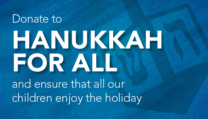 """<a href=""""https://www.conkolami.org/hanukkah-for-all""""                                     target="""""""">                                                                 <span class=""""slider_title"""">                                     Click here to learn more and donate                                </span>                                                                 </a>"""